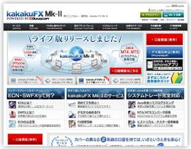 kakaku FX Mk-�U